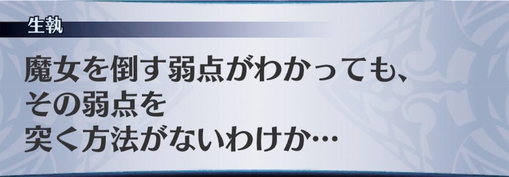 f:id:seisyuu:20190421194910j:plain