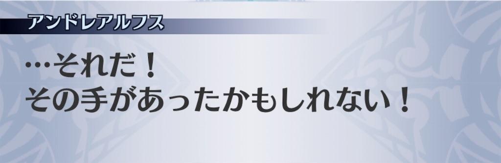 f:id:seisyuu:20190421195025j:plain