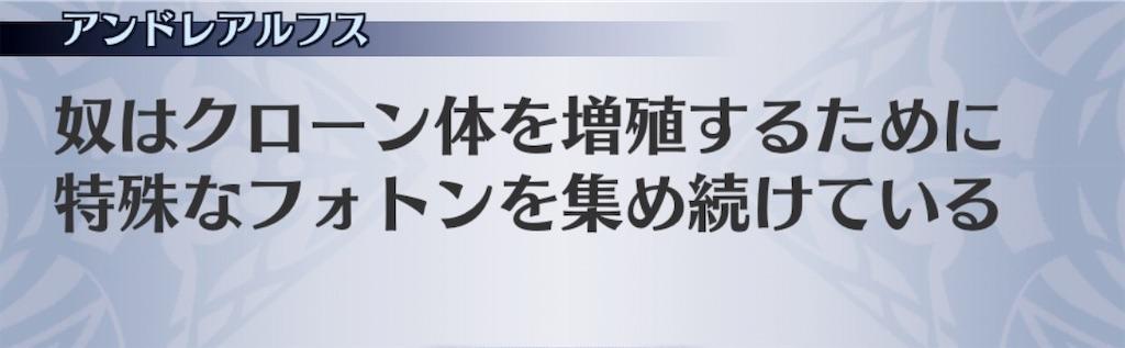 f:id:seisyuu:20190421195028j:plain