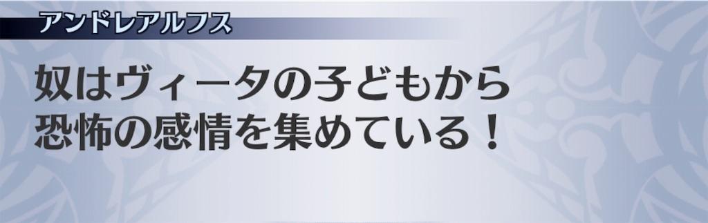 f:id:seisyuu:20190421195127j:plain
