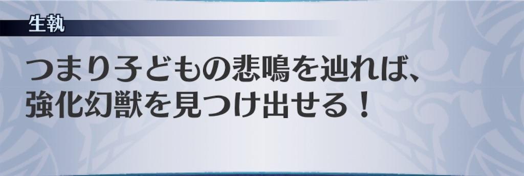 f:id:seisyuu:20190421195221j:plain