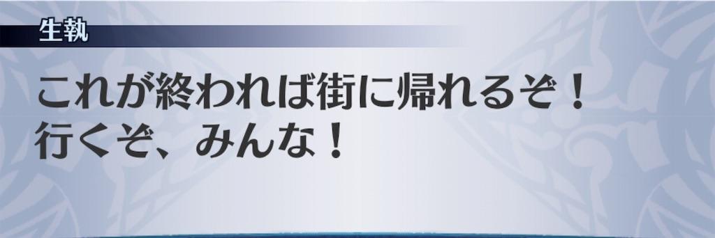 f:id:seisyuu:20190421195456j:plain