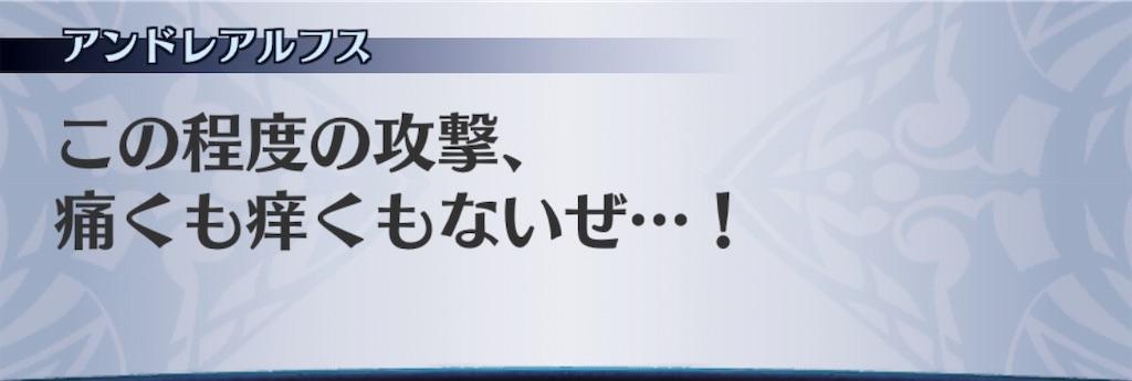 f:id:seisyuu:20190421195820j:plain