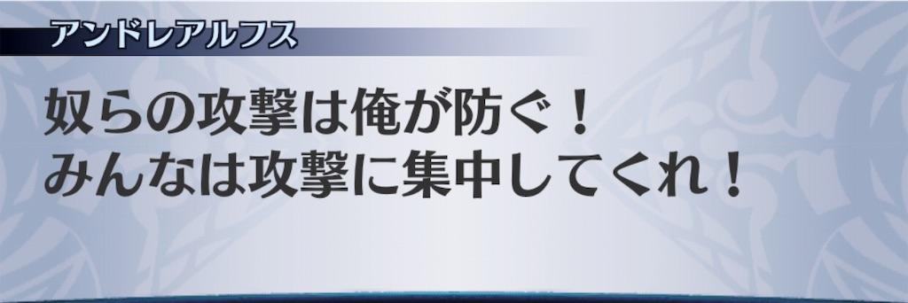 f:id:seisyuu:20190421195824j:plain