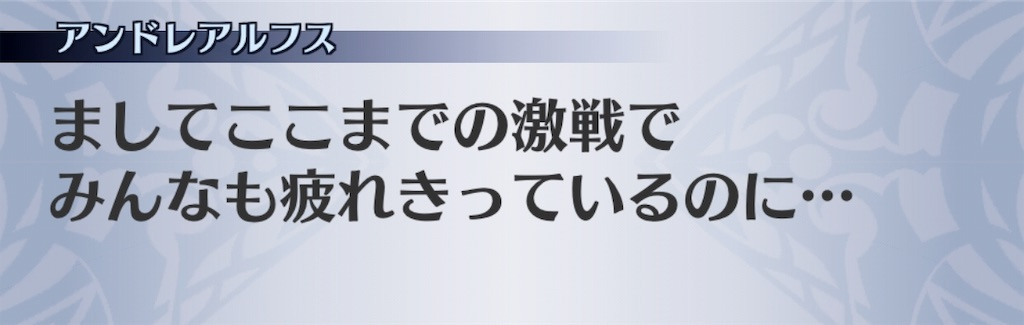 f:id:seisyuu:20190422092658j:plain
