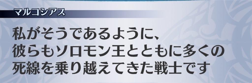 f:id:seisyuu:20190422093017j:plain