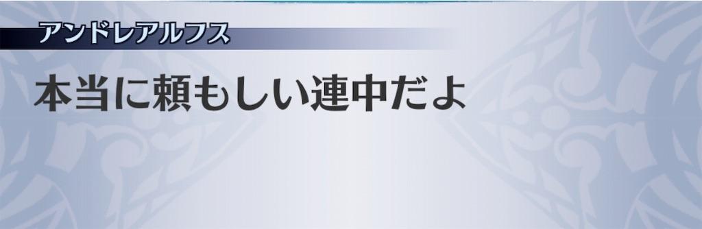 f:id:seisyuu:20190422093102j:plain