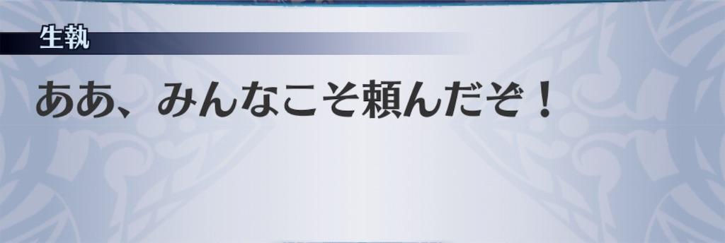 f:id:seisyuu:20190422093137j:plain