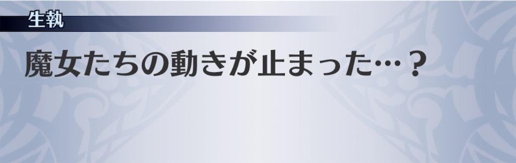 f:id:seisyuu:20190422093735j:plain