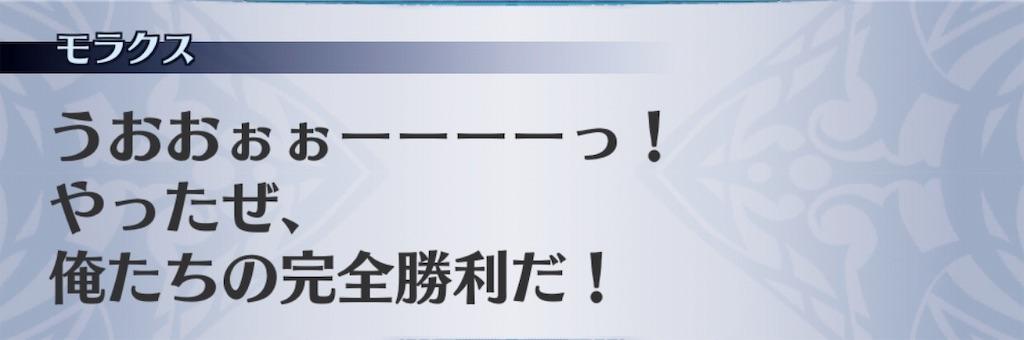 f:id:seisyuu:20190422093826j:plain