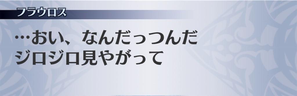 f:id:seisyuu:20190423154230j:plain