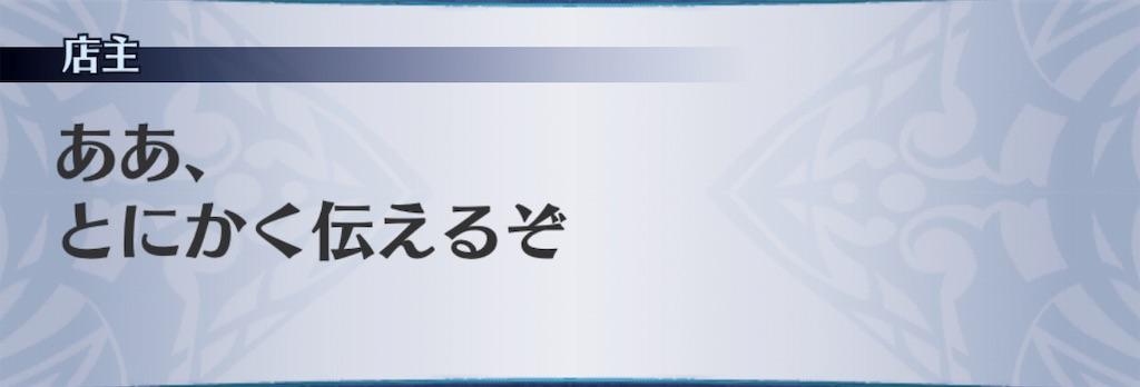 f:id:seisyuu:20190423154413j:plain