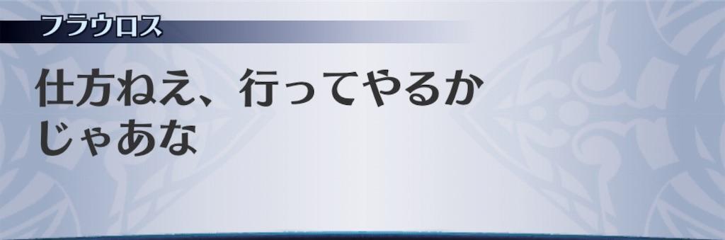 f:id:seisyuu:20190423154610j:plain