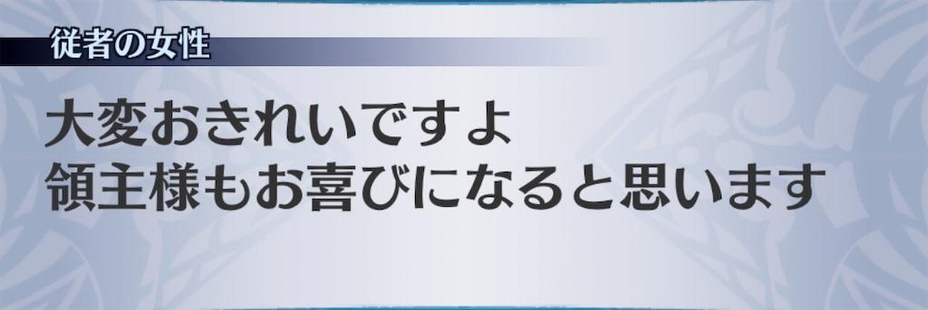 f:id:seisyuu:20190423155020j:plain
