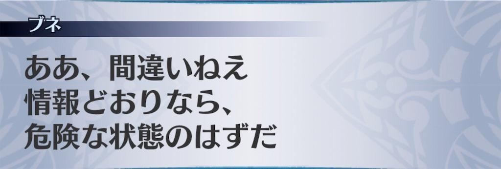 f:id:seisyuu:20190424172135j:plain