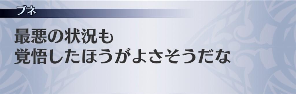 f:id:seisyuu:20190424172141j:plain