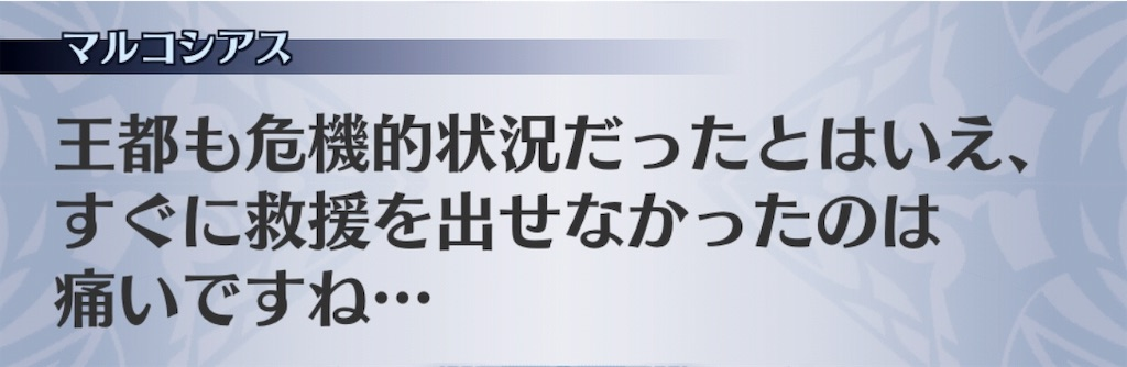 f:id:seisyuu:20190424172317j:plain