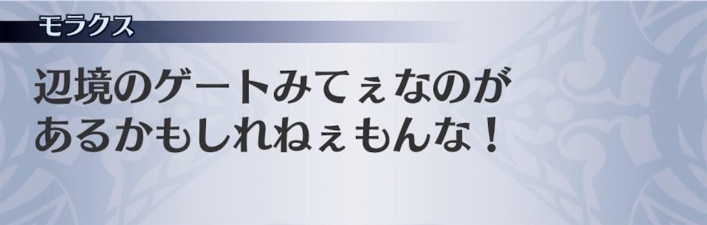 f:id:seisyuu:20190424172549j:plain