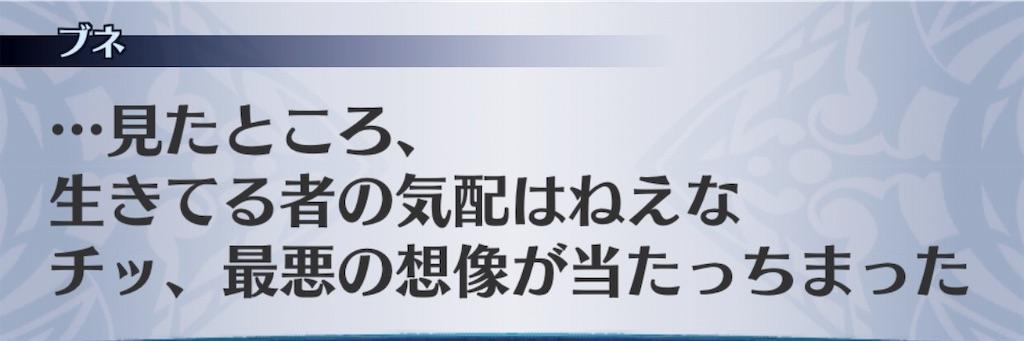 f:id:seisyuu:20190424172734j:plain