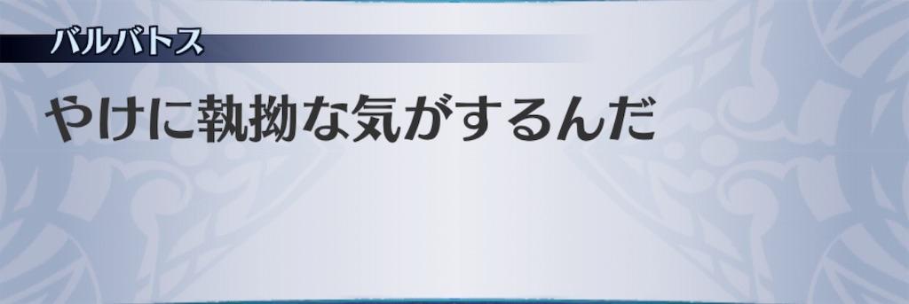 f:id:seisyuu:20190424172942j:plain