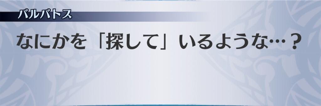 f:id:seisyuu:20190424173011j:plain