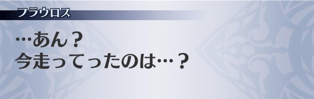 f:id:seisyuu:20190424173608j:plain