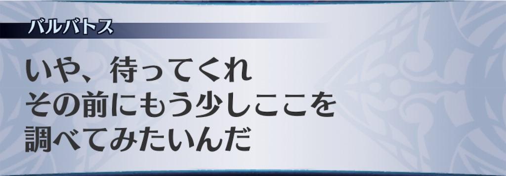 f:id:seisyuu:20190424200654j:plain
