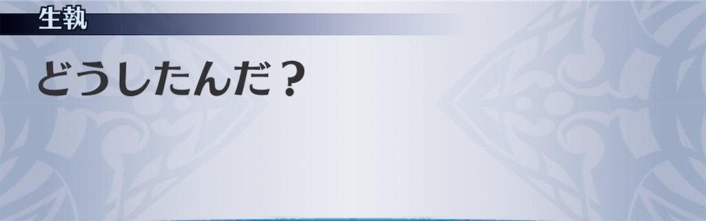 f:id:seisyuu:20190424200818j:plain