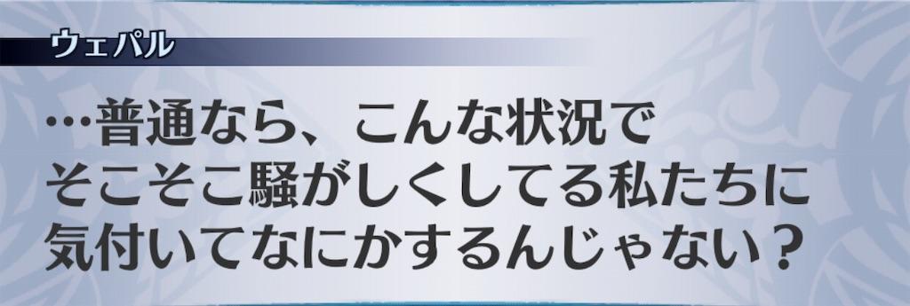 f:id:seisyuu:20190424201011j:plain