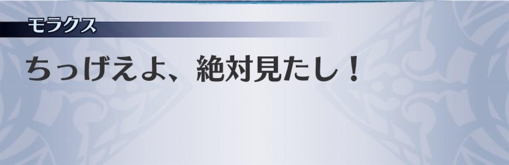 f:id:seisyuu:20190424201353j:plain