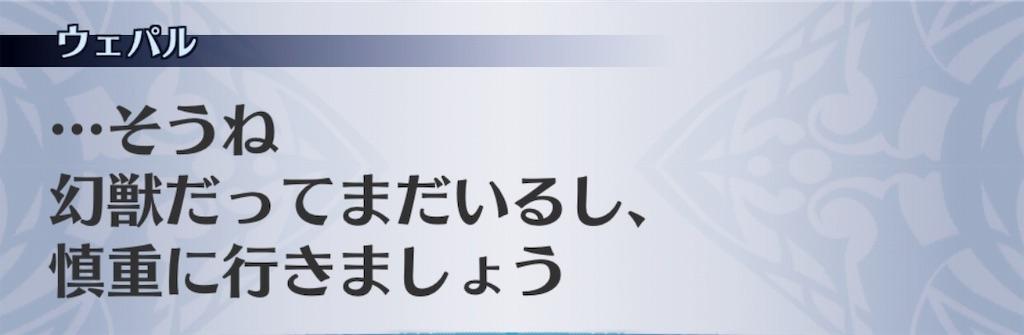 f:id:seisyuu:20190424201425j:plain