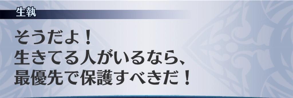 f:id:seisyuu:20190424201522j:plain