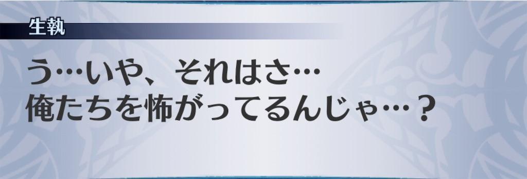 f:id:seisyuu:20190424201556j:plain