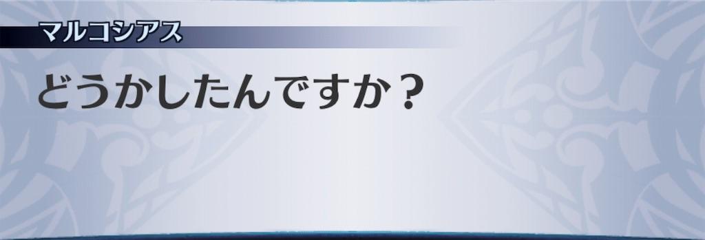 f:id:seisyuu:20190424201802j:plain