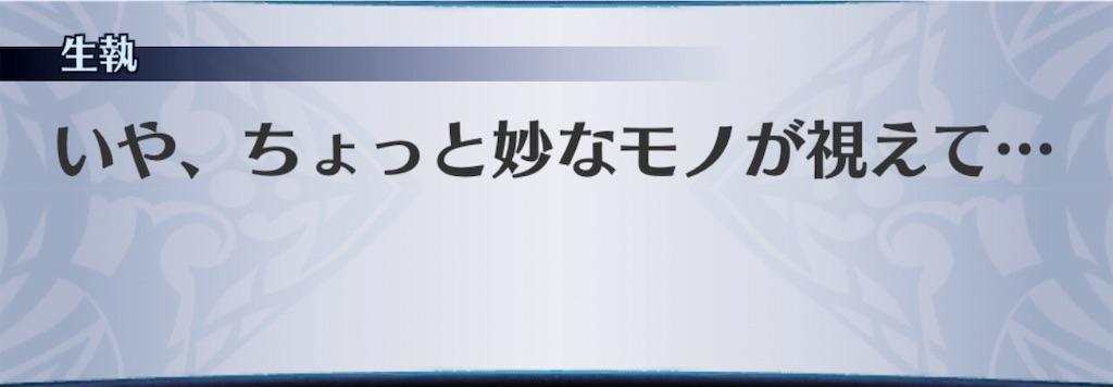 f:id:seisyuu:20190424201804j:plain