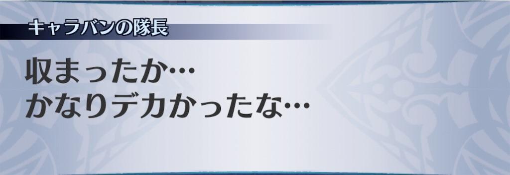 f:id:seisyuu:20190426150706j:plain