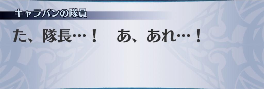 f:id:seisyuu:20190426150754j:plain