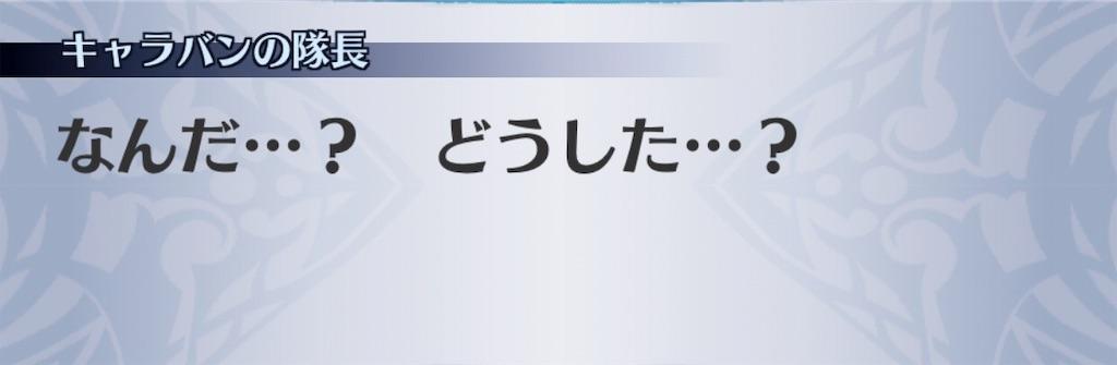 f:id:seisyuu:20190426150757j:plain