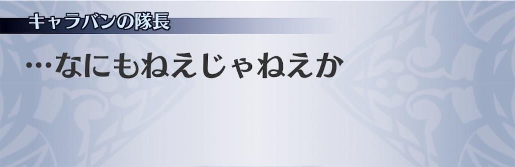 f:id:seisyuu:20190426150800j:plain