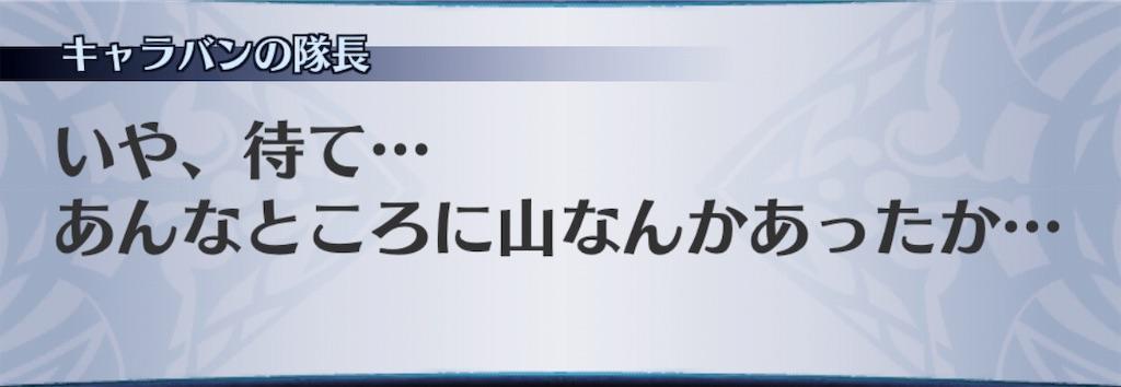f:id:seisyuu:20190426150803j:plain