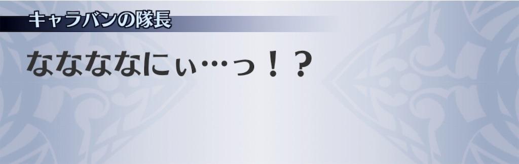 f:id:seisyuu:20190426150849j:plain