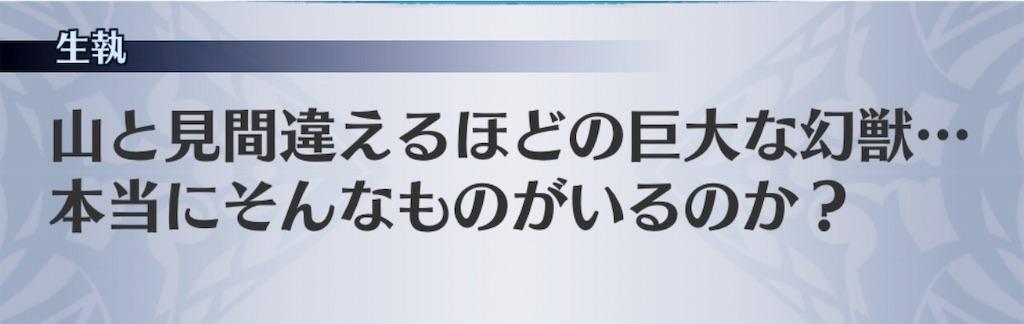 f:id:seisyuu:20190426151031j:plain