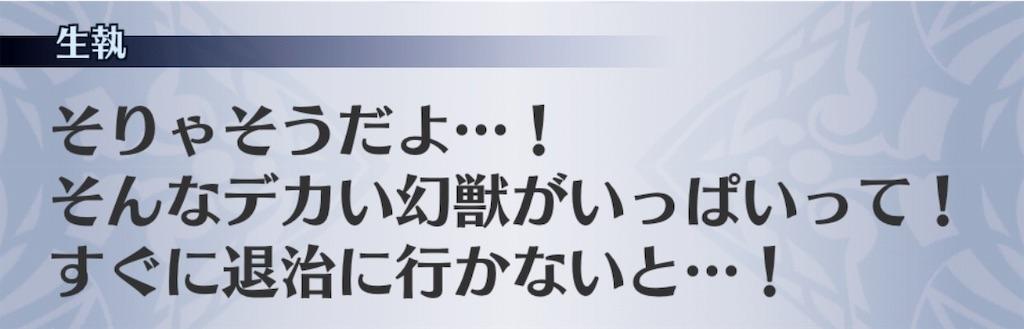 f:id:seisyuu:20190426151245j:plain