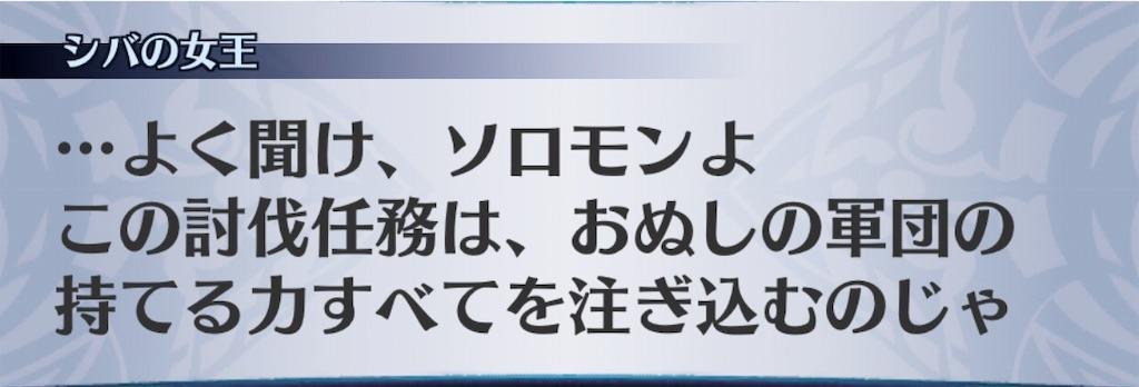 f:id:seisyuu:20190426151352j:plain