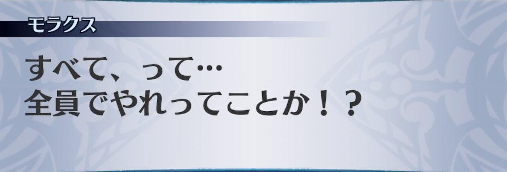f:id:seisyuu:20190426151437j:plain
