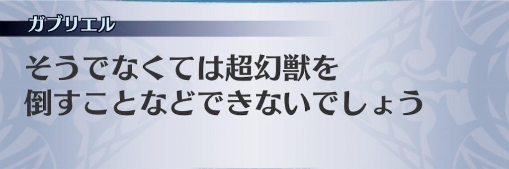 f:id:seisyuu:20190426151441j:plain