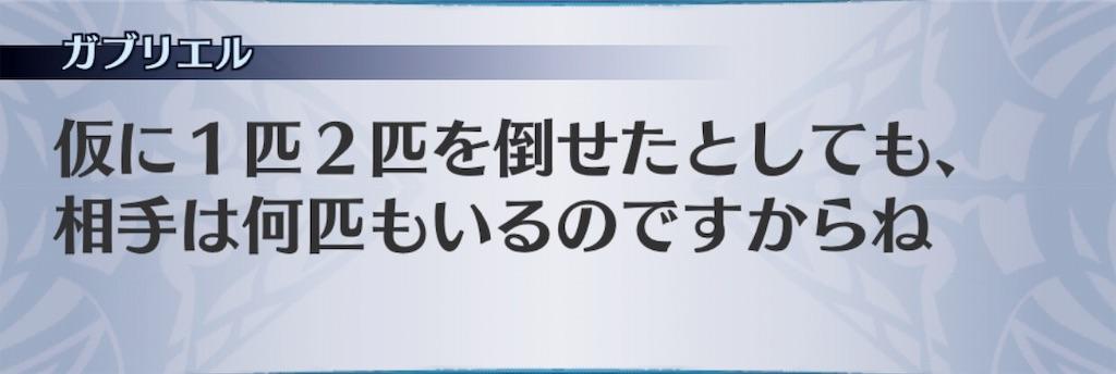 f:id:seisyuu:20190426151444j:plain