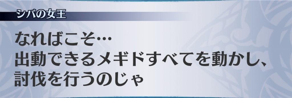 f:id:seisyuu:20190426151548j:plain