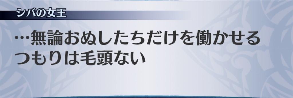 f:id:seisyuu:20190426151551j:plain