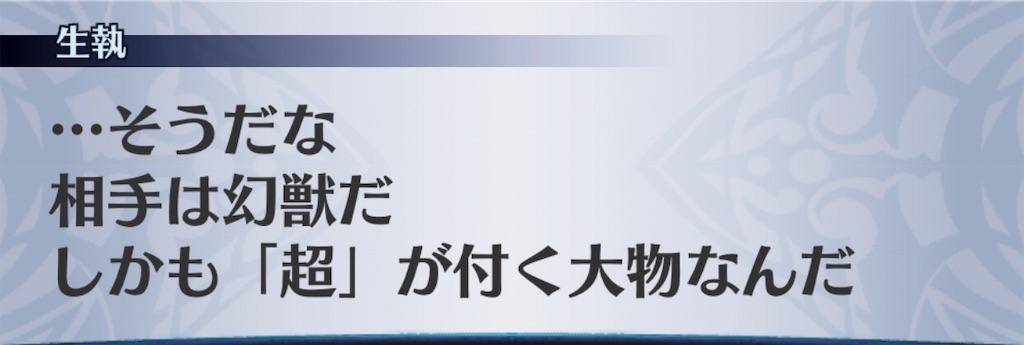 f:id:seisyuu:20190426151640j:plain
